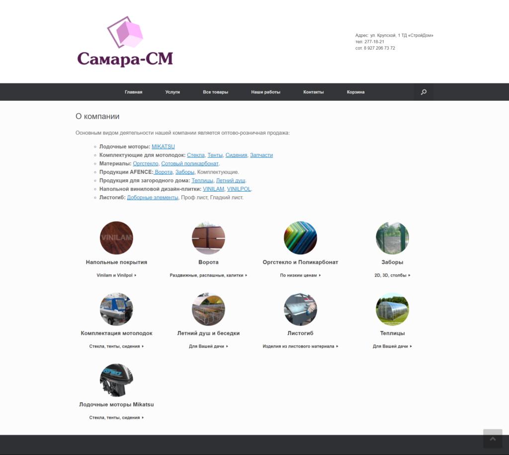 Первое продвижение сайта продвижение сайтов во владимире вакансии