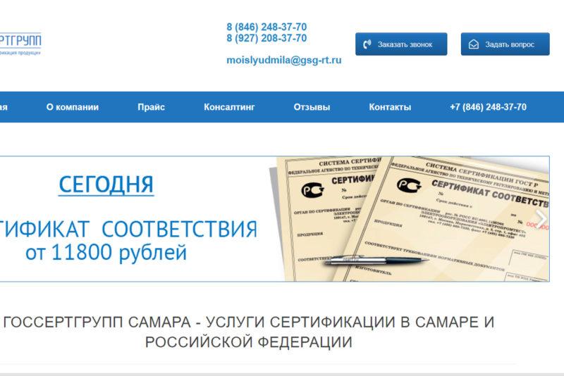 Веб продвижение сайтов создать сообщение прогоне сайта по каталогам самостоятельно